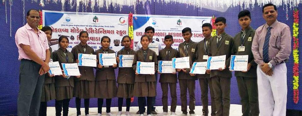 Eklavya Model School Khodada got second rank in Eklavya State Level Music Competition held at EMRS Tilakwada, Narmada