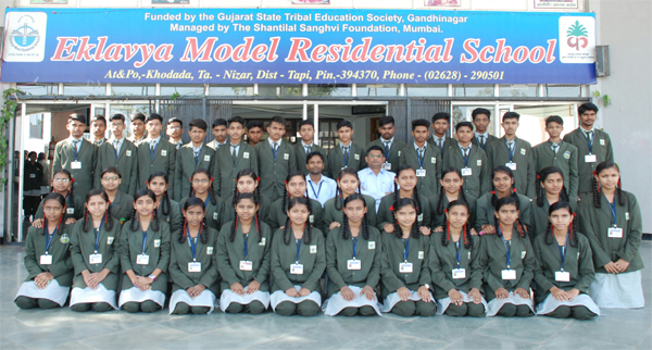 11th-std-science