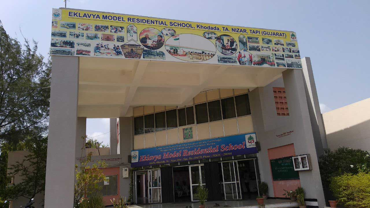 Administrative Building of EMR School, Khodada
